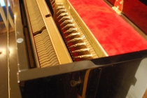 Чешское пианино Petroff